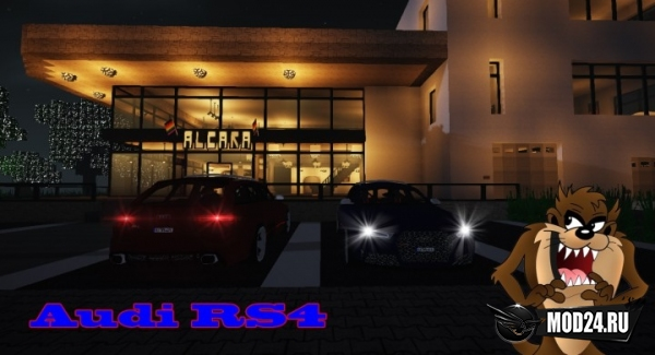 Превью Alcara Realistic Cars Pack [1.12.2]