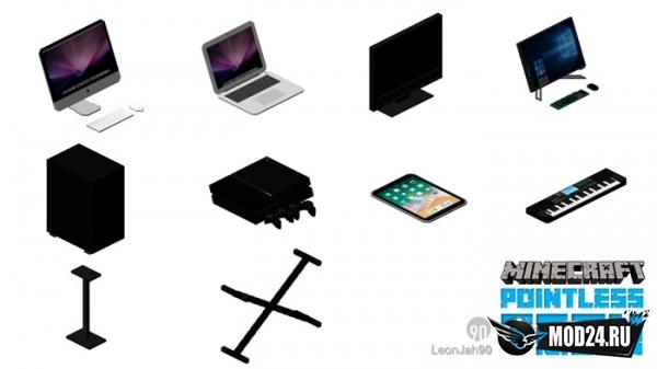 Pointless Tech 2 [1.12.2]