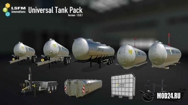 Превью Цистерны LSFM Universal Tank Pack