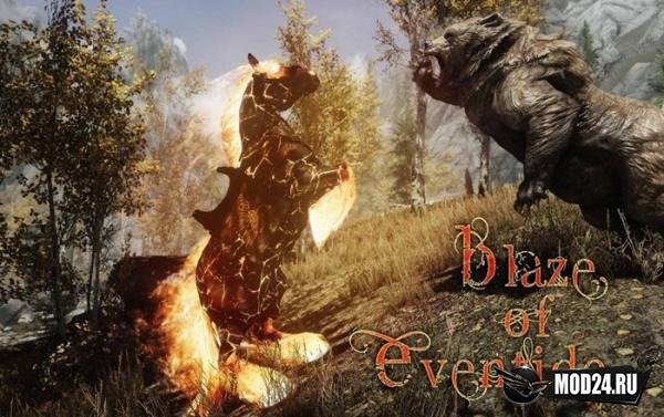 Превью Огненная лошадь