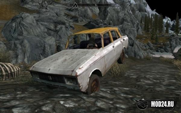 Превью Машина для Скайрим