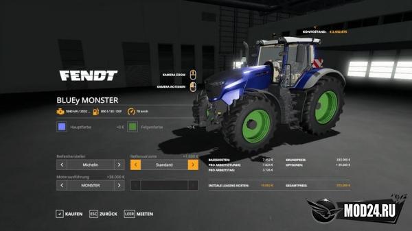 Превью Трактор Bluey Monster multicolor