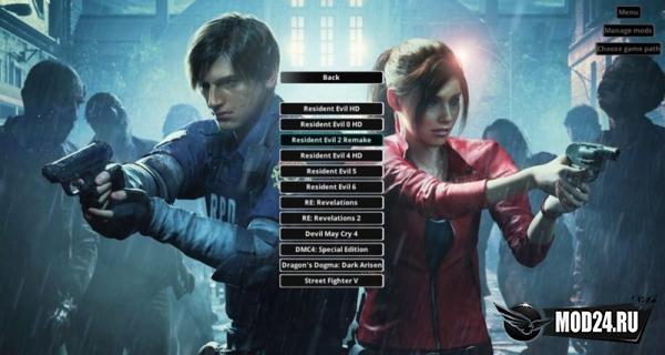 Превью Менеджер модов для Resident Evil 2 Remake
