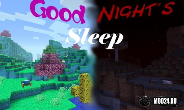 Превью Good Night's Sleep [1.12.2]