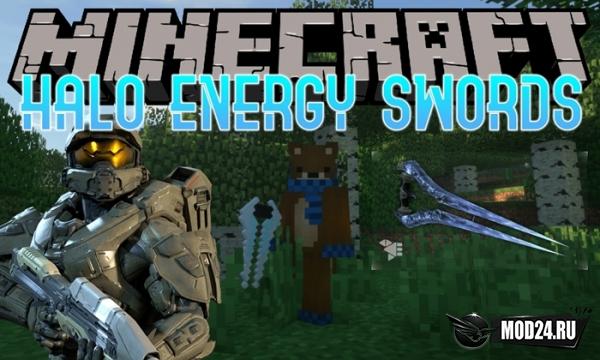 Превью Halo Energy Swords [1.12.2]