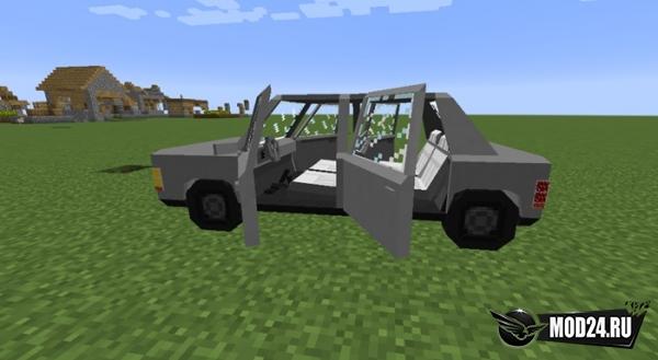 Seagull's Civil Car [1.12.2]
