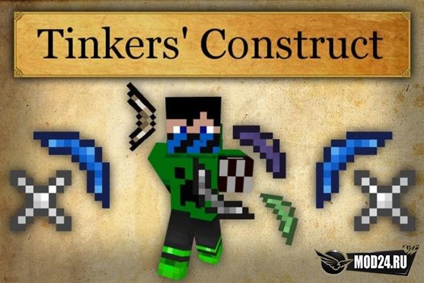 Превью Tinkers Construct [1.12.2]