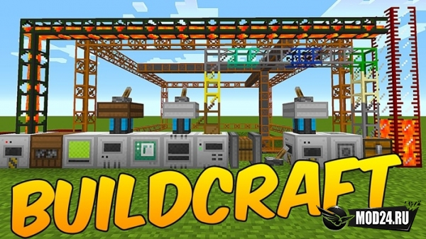 Превью BuildCraft [1.12.2]