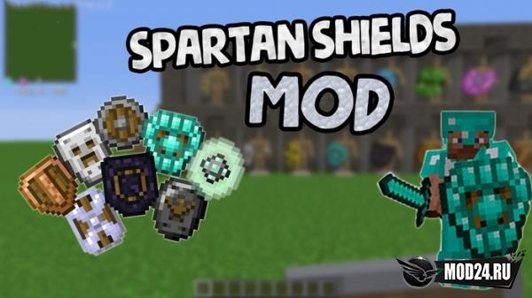 Превью Spartan Shields [1.12.2]