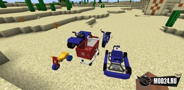 MrCrayfish's Vehicle [1.12.2]