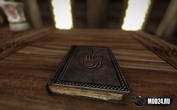 Книга заклинаний