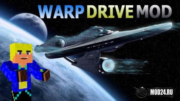 Превью Warp Drive [1.12.2 ]