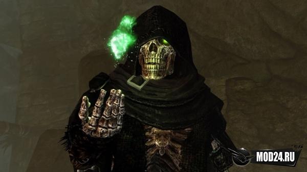Зеленые глаза скелетов