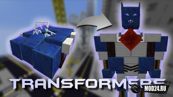 Превью Transformers Unlimited [1.12.2]