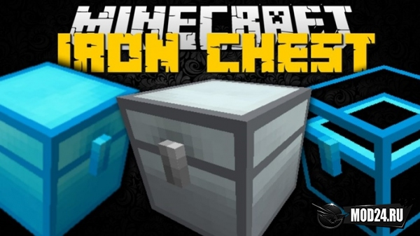 Превью Iron Chests [1.14.4][1.13.2] [1.12.2]
