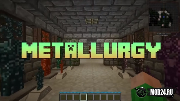 Превью Metallurgy 4 Reforged [1.12.2]