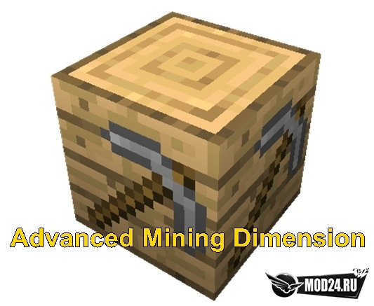 Превью Advanced Mining Dimension [1.14.4]