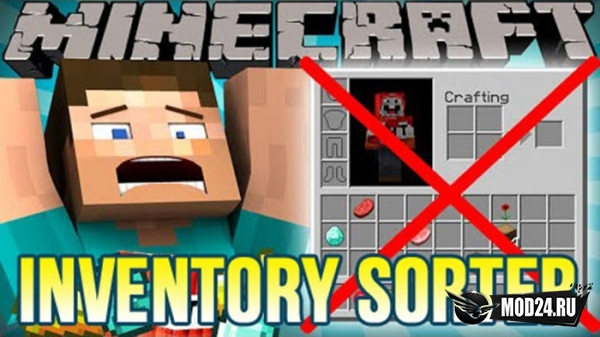 Inventory Sorting [1.14.2]