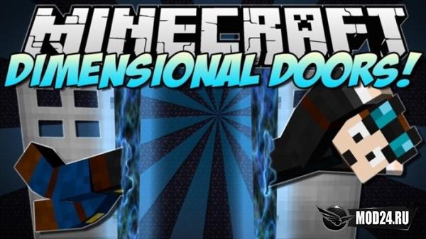 Превью Dimensional Doors [1.12.2]