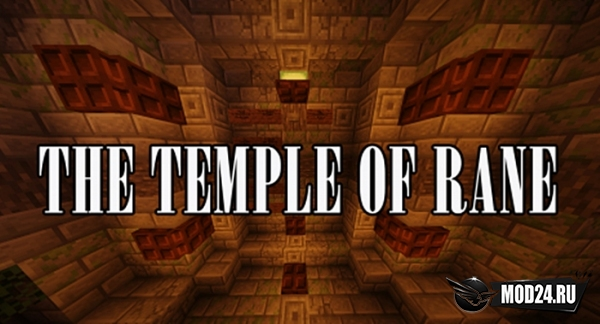 Превью The Temple of Rane [1.14.4]