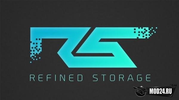 Refined Storage для майнкрафт