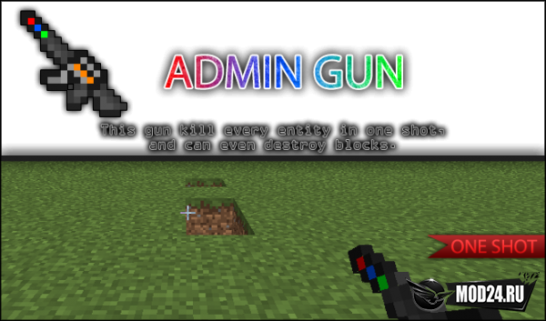 Admin Weapons [1.14.4]
