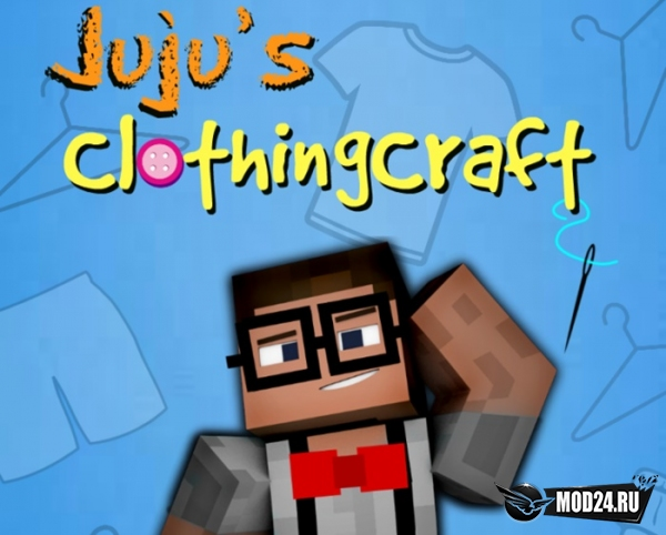 Превью Juju's ClothingCraft  [1.7.10]