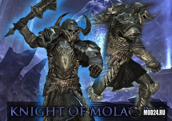 Рыцарь Молаг бал