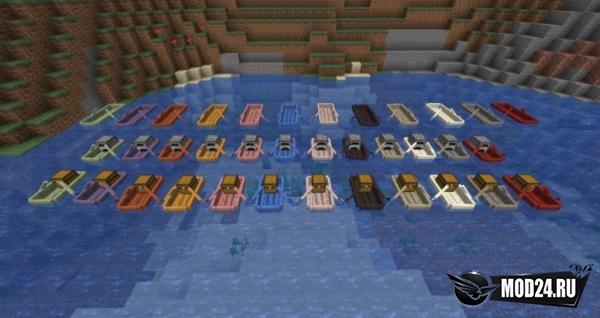 Лодки Extra Boats [1.14.4]