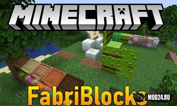 FabriBlocks [1.14.4]