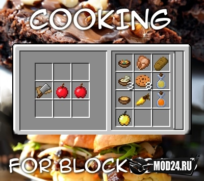 Превью Cooking for Blockheads [1.14.4]