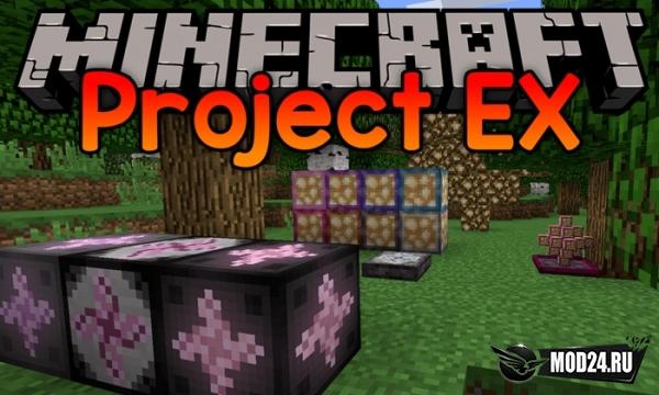 ProjectE [1.14.4]