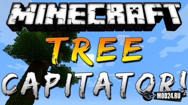 TreeCapitator [1.12.2]