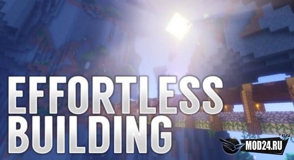 Превью Effortless Building [1.14.4]