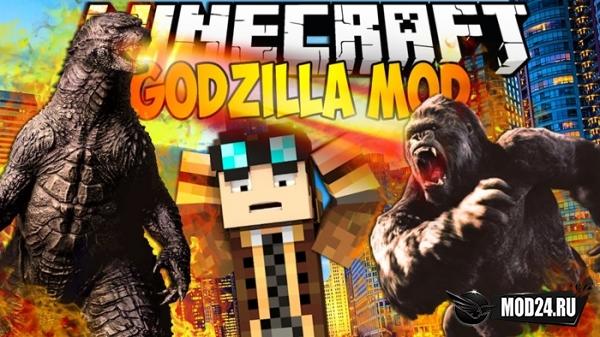 Godzilla [1.7.10]