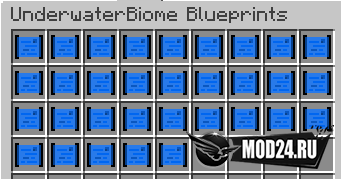 Underwater Biome [1.15.1]