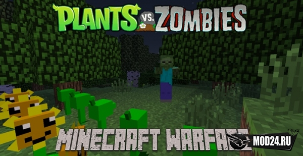 Превью Plants Vs Zombies: Minecraft Warfare [1.7.10]