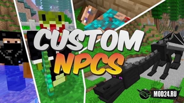 Превью Custom NPCs [1.12.2]