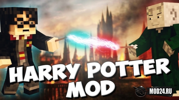 Harry Potter [1.12.2]