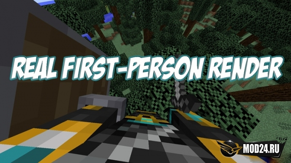 Real First-Person Render [1.12.2]