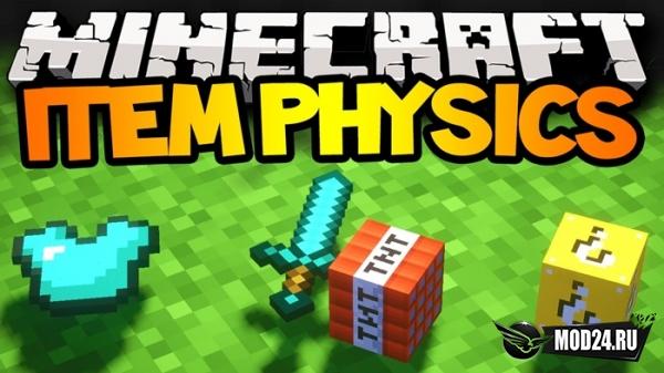 ItemPhysic [1.12.2]