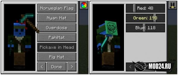 iChun's Hats [1.12.2]