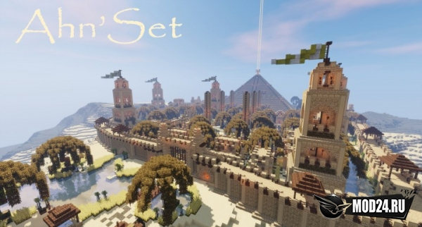 Превью Desert City of Ahn'Set [1.12.2]
