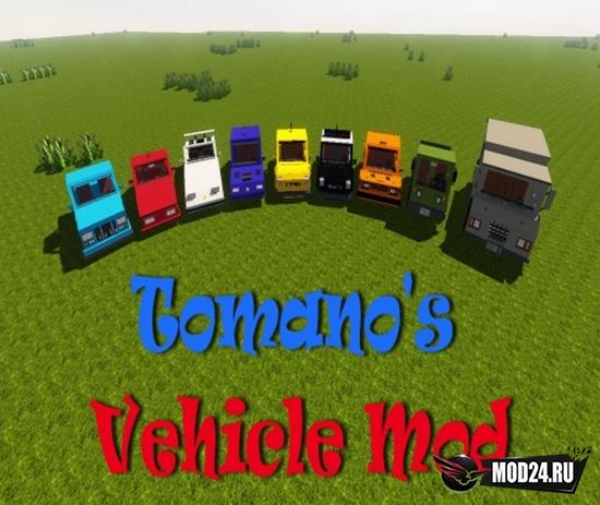 Превью Tomano's Vehicle [1.12.2]