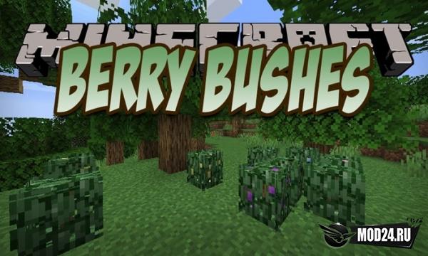 Превью Berry Bushes [1.15.2]