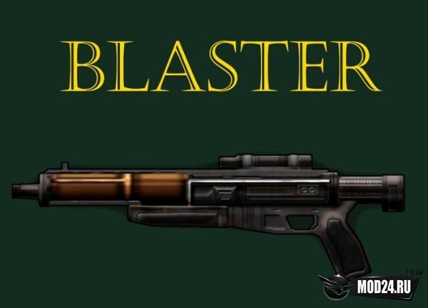 Превью Бластерная винтовка