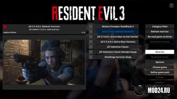 Превью Fluffy Manager 5000 для Resident Evil 3: Remake
