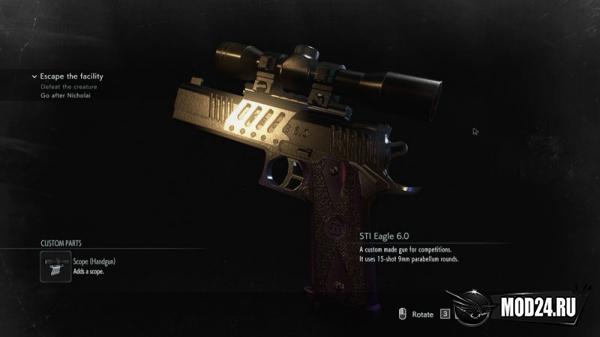 Оружие для Resident Evil 3 Remake