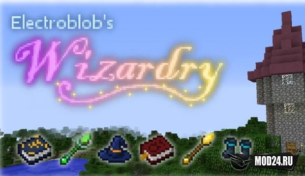 Превью Electroblob's Wizardry [1.12.2]