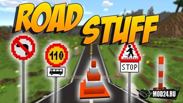 Превью Road Stuff [1.15.2]